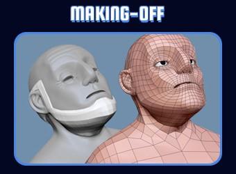 Métamorphose 3D